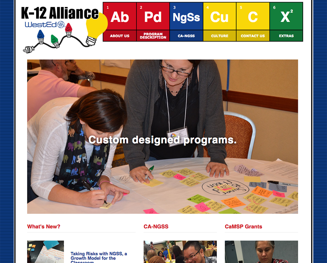 screenshot of https://k12alliance.org