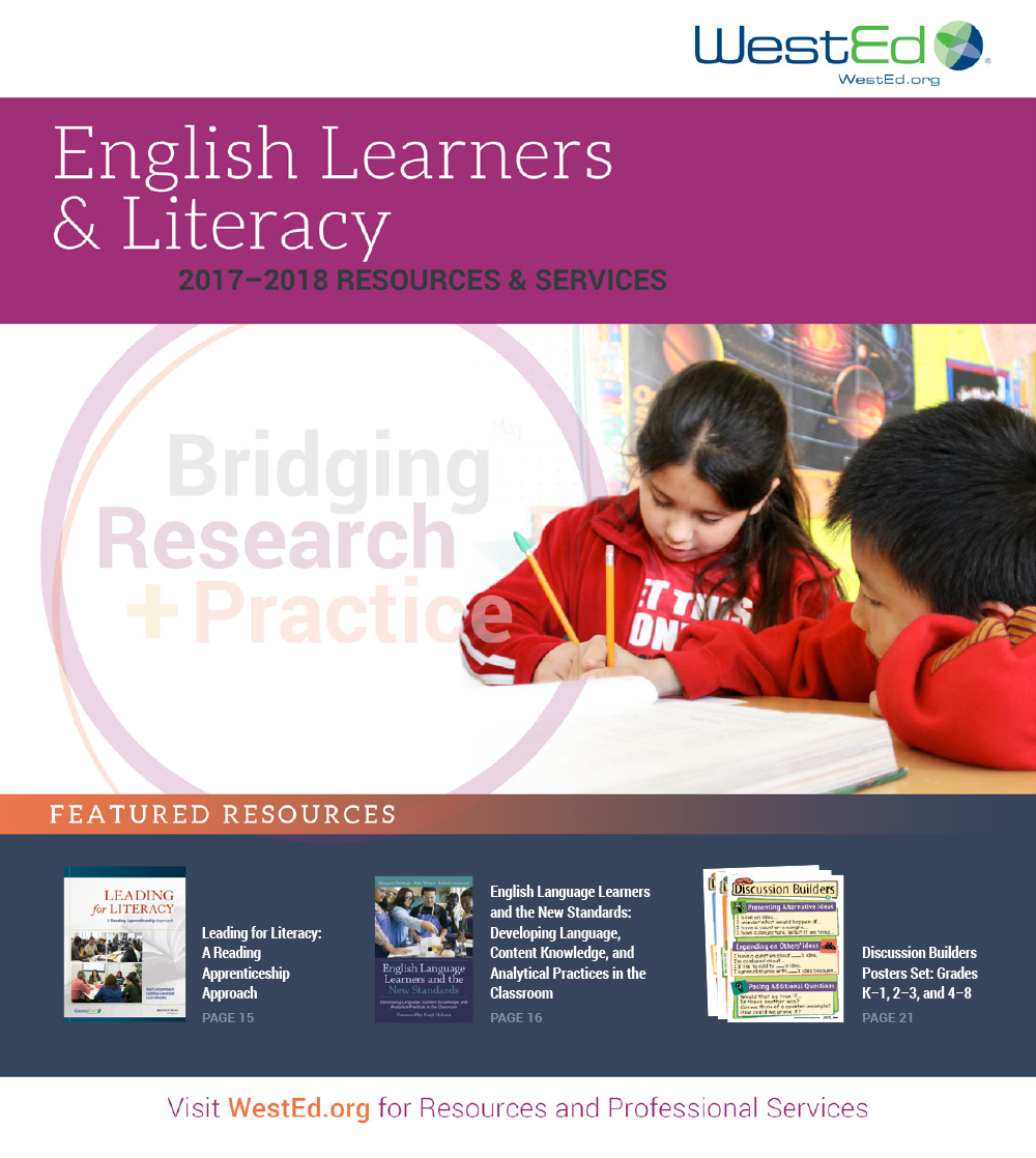 2017-2018 English Learners & Literacy Catalog