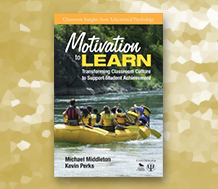 Motivation to Learn Cover